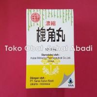 Fructus Sophorae / Huai Jiao Wan (Obat wasir / ambeien, sembelit dan melancarkan BAB, BAB berdarah, nyeri & gatal karena wasir)