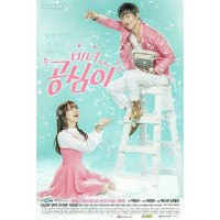 DVD Drama Korea Beautiful Gong Shim Korean Movie Kaset Film Romance