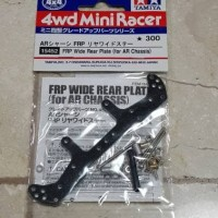 Tamiya 15452 FRP Wide Rear Plate