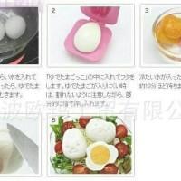 Jual Cetakan Nasi, Kue, dan Telur Murah