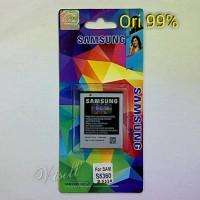 Baterai Samsung Galaxy Young S5360 / Chat B5330 / Pocket S5300