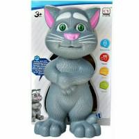 Jual Mainan Boneka Kucing Bisa rekam suara Nyanyi Donggeng Medium  Murah