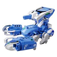 Jual #IA021 Solar Robot 3 in 1 / Edukasi Merakit Robot / Kits Robot Solar  Murah