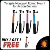 Jual PROMO BUY 1 GET 1 Tongsis Monopod Like Mirip Attanta SMP 07 for Acti Murah