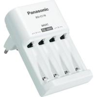 Jual Panasonic BQ-CC18 Basic Charger, free 2 AA eneloop pre- Original Murah