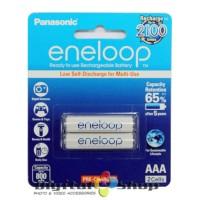 Jual Eneloop AAA 750mAH Rechargeable Battery 2pcs Murah Murah
