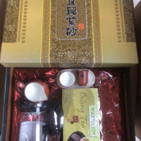 Jual 63 Oolong tea / teh set paket, TERMURAH Murah