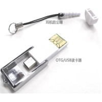 Jual Mini OTG USB Card Reader Micro Sd Card OTG Connection Kit Sandisk Vgen Murah