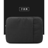 Jual XIAOMI Sleeve Case Xiaomi Mi Notebook Air 12.5 Inch OEM Black Hitam Murah
