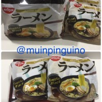 Nissin Ramen Rasa Kyushu Black Isi 5 (Produk Singapore) Halal
