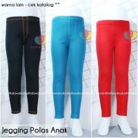 Jual Legging Jeans Uk. 7-8 th | Leging Polos Jeans Anak Celana Panjang Murah