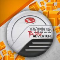 Jual Cover Ban Serep Mobil Terios the new adventure bahan full kulit MBTech Murah