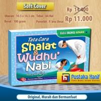 Buku Anak Muslim Tata Cara Shalat dan Wudhu Nabi Bergambar