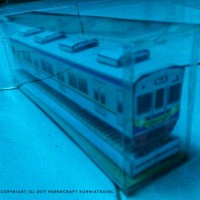 Jual Papercraft Commuterline Seri Tokyu Murah
