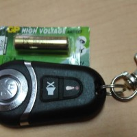harga Battery Baterai Batery Remote Alarm Toyota Avanza 2006- 2011 Original Tokopedia.com