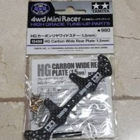 Tamiya 15499 HG Carbon Wide Rear Plate 1.5mm