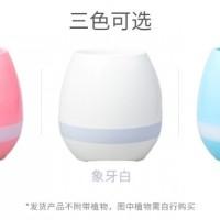Smart Creative Music Touch Sensitive Flower Pot Bluetooth Speaker 7Led
