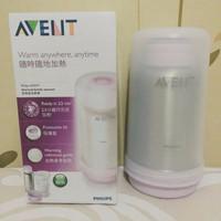 Jual Penghangat asip AVENT Thermal Bottle Warmer tanpa listrik & portable Murah
