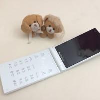 Samsung Galaxy Folder versi Jepang Freetel Musashi Hp Flip Android