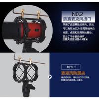 Jual Paling Murah Fleksibel Stand Mic Mikrofon BOP dan Smartphone Holder Un Murah