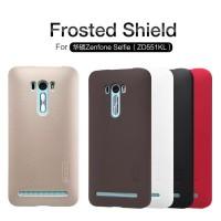 Jual Case Asus Zenfone 2 Selfie ZD551KL Nillkin Super Frosted Shield Murah
