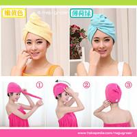 Jual BEST SELLER Magic Towel Hair Wrap (Handuk Rambut Penyerap Air) Murah