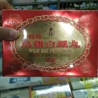 wu chi pai feng wan original