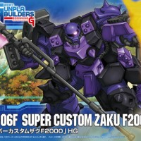 Gundam HG Super Custom Zaku F2000