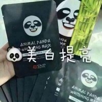 Jual Panda Mask - SNP Animal Mask (masker binatang) Murah