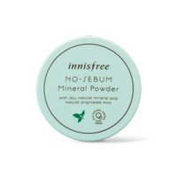 Jual (Murah) Innisfree No Sebum Mineral Powder Murah