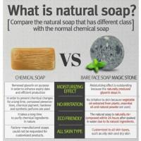 Jual kualitas bagus April Skin Magic Stone Natural Cleansing Soap 100 gr Murah