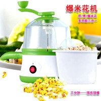 Jual Mini Portable Corn Popper / Alat Pembuat Popcorn With Steam & Cooker Murah