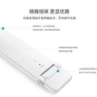 Jual  Xiaomi Wifi Repeater Amplifier Range Extender Gen 2 300Mbps T1910 Murah