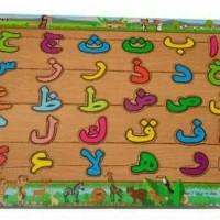 Jual Mainan Edukatif / Edukasi Anak - Balok Kayu - Puzzle Huruf Hijaiyah Murah