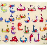 Jual Mainan Edukatif / Edukasi Anak Puzzle Stiker Huruf Hijaiyah Arab Knop Murah