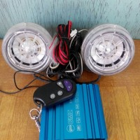 harga Audio Motor Alarm Digital Radio Fm (remote ) Tokopedia.com