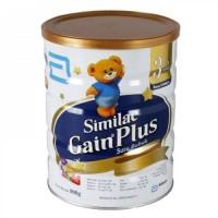 Similac Gain Plus tahap 3 umur 1-3thn