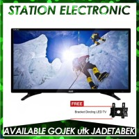 Akari LE-29P57 TV LED [29 Inch/HD Ready/USB Movie] + Bracket