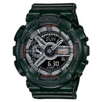harga Jam Tangan Original Resmi Casio G-shock Gma-s110mc-3a Dan Tokopedia.com