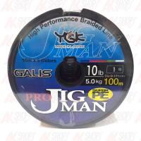 harga Senar Pe Ygk Galis Pro Jigman 100m Pe 1 - 10lb (connecting) Tokopedia.com