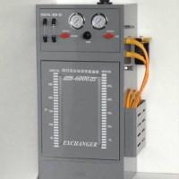 ATF OIL CHANGER ATF-6000 / MESIN KURAS OLI GEARBOX MATIC