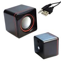 harga Speaker Kotak Untuk Pc / Speaker Mini Notebook / Speaker Audio Mini Tokopedia.com