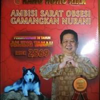 Jual Buku & Kalender Tahun Anjing Tanah Imlek 2569 - Kang Hong Kian Murah
