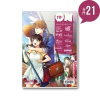 re:ON Comics Volume 21 Komik Reon