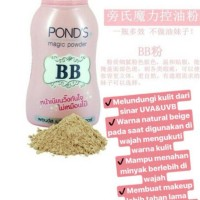 POND'S PONDS BB MAGIC POWDER CREAM ANGEL FACE BLUE PINK