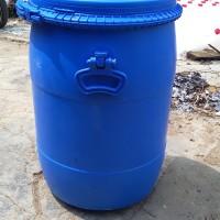 Drum Bekas 60ltr Tempat penyimpanan Air/Sampah