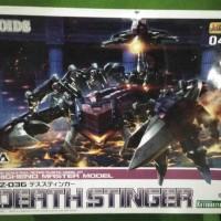 HMM Zoids - DEATH STINGER Kotobukiya