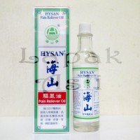 Minyak Angin HYSAN Pain Reliever Oil ( Made In Hong kong )