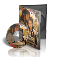 DVD The Return Of The Condor Heroes 2006