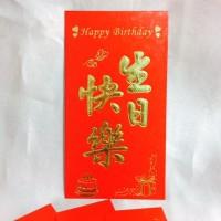 Angpao Birthday Ulang Tahun Happy Birthday Sheng Ri Kuai Le